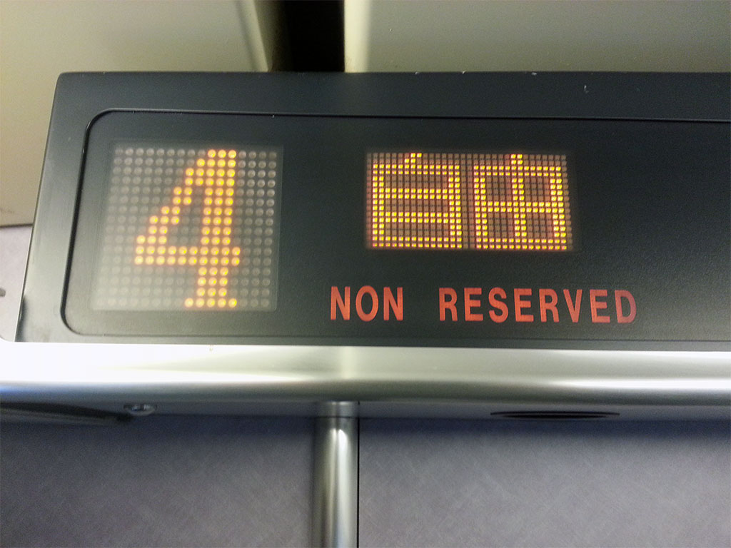 non-reserved
