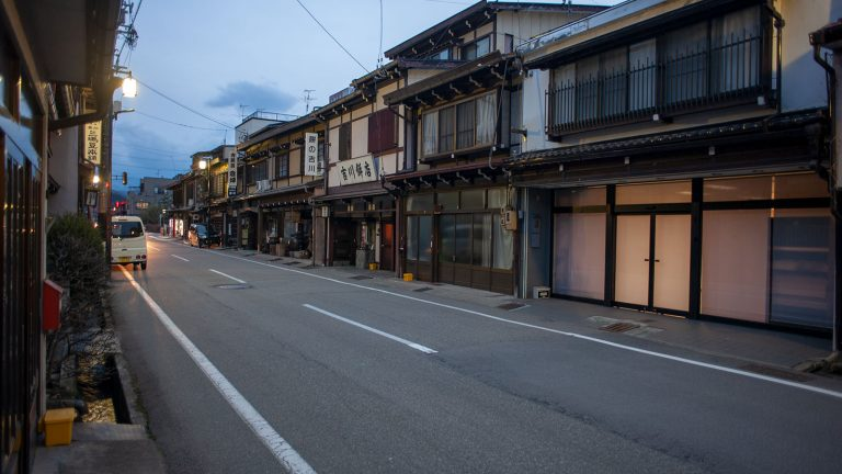 Day 16-17: A Couple of Days in Takayama